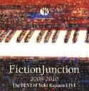 【送料無料】 梶浦由記 カジウラユキ / FictionJunction 2008-2010 The BEST of Yuki Kajiura LIVE 【CD】