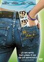 旅するジーンズと16歳の夏 / トラベリング・パンツ 特別版 【DVD】
