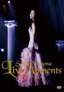 【送料無料】 <strong>新妻聖子</strong> セイコニイヅマ / LIVE MOMENTS in よみうりホール 2010 【DVD】