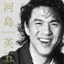 【送料無料】河島英五 セルフ アンド カバー 【CD】