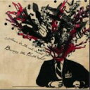 艺人名: G - Guillaume & The Coutu Dumonts / Breaking The Fourth Wall 輸入盤 【CD】