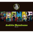 藝人名: A - Audible Mainframe / G.l.o. 【CD】