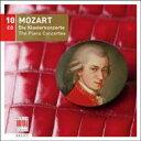 【送料無料】 Mozart モーツァルト / ピアノ協奏曲全集 シュミット、マズア&ドレスデン・フィル(10CD) 輸入盤 【CD】