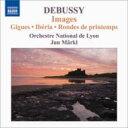 Debussy ドビュッシー / 管弦楽作品集第3集(管弦楽のための映像、他) 準・メルクル&リヨン管弦楽団 輸入盤 【CD】