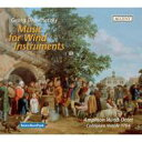 Composer: Ta Line - 【送料無料】 ドルシェツキー(1745-1819) / 管楽アンサンブルのための作品集 アンフィオン管楽八重奏団 輸入盤 【CD】