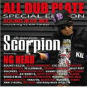 Scorpion スコーピオン / ALL DUB PLATE SPECIAL EDITION SOUND WAR MIX 【CD】