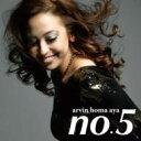 艺人名: A行 - Arvin Homa Aya アービンホマアヤ / no.5 【CD】