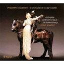Composer: Ka Line - 【送料無料】 ゴーベール、フィリップ(1879-1941) / バレエ音楽『騎士と姫君』 スーストロ&ルクセンブルク・フィル 輸入盤 【CD】
