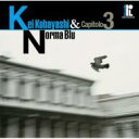 小林径 & Norma Blu Capitolo 3 【CD】