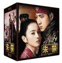 DVD>TVドラマ>アジア・韓国商品ページ。レビューが多い順(価格帯指定なし)第3位