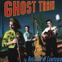 艺人名: H - 【送料無料】 Hot Club Of Cowtown / Ghost Train 輸入盤 【CD】