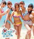 AKB48 エーケービー / ポニーテールとシュシュ Type-B 【CD Maxi】