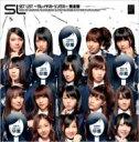 【送料無料】AKB48エーケービー/SETLIST〜グレイテストソングス〜完全盤【CD】