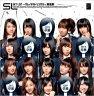 AKB48 エーケービー / SET LIST 〜グレイテストソングス〜完全盤 【CD】
