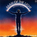 Artist Name: Z - 【送料無料】 Zbigniew Seifert / Man Of The Light 輸入盤 【CD】