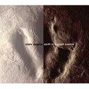 艺人名: M - Marc Wagnon / Earth Is A Cruel Master 輸入盤 【CD】