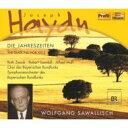 【送料無料】 Haydn ハイドン / オラトリオ『四季』 サヴァリッシュ&バイエルン放送響 ツィーザク ギャンビル ムフ(2CD) 輸入盤 【CD】