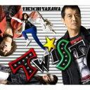 【送料無料】 矢沢永吉 ヤザワエイキチ / TWIST 【初回限定盤】 【CD】