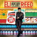 Artist Name: E - Eli Paperboy Reed イーライペイパーボーイリード / Come And Get It 輸入盤 【CD】