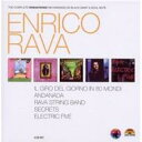 艺人名: E - 【送料無料】 Enrico Rava エンリコラバ / Complete Remastered Recordings On Black Saint & Soul Note 輸入盤 【CD】