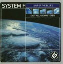 Artist Name: S - 【送料無料】 System F / Out Of The Blue 輸入盤 【CD】