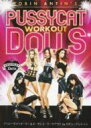 Pussycat Dolls Dance Workout By Robin Antin 【DVD】