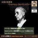 Composer: Ha Line - Beethoven ベートーヴェン / ベートーヴェン:『英雄』(1952)、R.シュトラウス:『ティル』(1953) フルトヴェングラー&ベルリン・フィル 輸入盤 【CD】