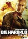 ダイ・ハード 4.0 【DVD】