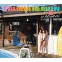 Aloha Heaven 〜lanikai 【CD】