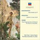 Chamber Music - Shostakovich ショスタコービチ / ショスタコーヴィチ:ピアノ五重奏曲、プロコフィエフ:五重奏曲、シャイベル:3つの断章 メロス・アンサンブル 輸入盤 【CD】