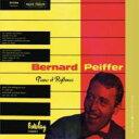 藝人名: B - Bernard Peiffer / Piano Et Rythmes 輸入盤 【CD】