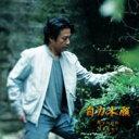 【送料無料】 永井龍雲 ナガイリュウウン / 自力本願 【CD】