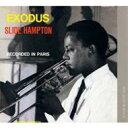 藝人名: S - Slide Hampton スライドハンプトン / Exodus 輸入盤 【CD】
