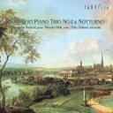 作曲家名: Sa行 - Schubert シューベルト / Piano Trio, 2, Notturno: Stancul(P) Hink(Vn) Dolezal(Vc) 【CD】