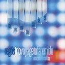藝人名: R - 【送料無料】 Regos Trio / Utazas Faremidoba (Voyage To Faremido) 輸入盤 【CD】