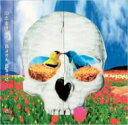 【送料無料】 Bank Band バンクバンド / 沿志奏逢 3 【CD】