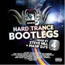 【送料無料】Steve Hill / Masif Dj's / Masif: Hard Trance Bootlegs Vo.4 輸入盤 【CD】