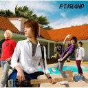 [初回限定盤]FTISLANDエフティアイランド/Brand-newdays【初回限定盤B】【CDMaxi】
