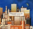 Artist Name: H - Hidetake Takayama / Right Time + Right Music 【CD】