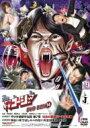 【送料無料】 やりすぎコージーDVD BOX14 【DVD】