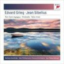 作曲家名: Ka行 - Grieg グリーグ / グリーグ:『ペール・ギュント』より、シベリウス:フィンランディア、悲しいワルツ サロネン&オスロ・フィル、スウェーデン放送響 輸入盤 【CD】