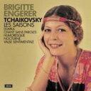 Composer: Ta Line - Tchaikovsky チャイコフスキー / 『四季』全曲、ドゥムカ、ユモレスク、夜想曲、無言歌、感傷的なワルツ エンゲラー 輸入盤 【CD】