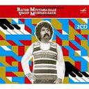 艺人名: V - 【送料無料】 Vagif Mustafa-zadeh / Jazz Compositions 輸入盤 【CD】