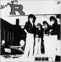 横浜銀蝿 (TCR横浜銀蝿rS) ヨコハマギンバエ / ぶっちぎり: Reverse (30周年記念復刻盤) 【CD】