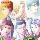 PRIMROSE (TOSHI / SHIGERU) / flower of love 〜ときめきメモリアル Girl's Side 3rd Story テーマソング〜 【CD】