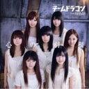 CD+DVD21%OFF[初回限定盤]チームドラゴン(AKB48)/心の羽根【初回限定盤渡辺麻友バージョン】【CDMaxi】