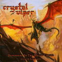 艺人名: C - 【送料無料】 Crystal Viper クリスタルバイパー / Defenders Of The Magic Circle: Live In Germany 輸入盤 【CD】