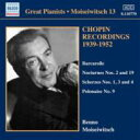 作曲家名: Sa行 - Chopin ショパン / モイセイヴィチ/ショパン録音集第3集(舟歌、スケルツォ集、他) 輸入盤 【CD】