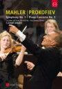 Mahler マーラー / マーラー:交響曲第1番『巨人』 プロコフィエフ:ピアノ協奏曲第3番 ユジャ ワン アバド&ルツェルン祝祭管弦楽団 【DVD】