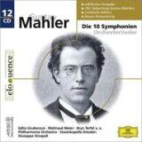 【】Mahler 马勒/交响曲全集(第1号?第10号『adagio』,大地的歌) shinopori&firuhamonia管,shutatsukapere?德累斯顿(12CD)进口盘【CD】[【】 Mahler マーラー / 交響曲全集(第1番?第10番『アダージョ』、